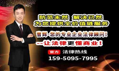 张家港法律顾问1.jpg
