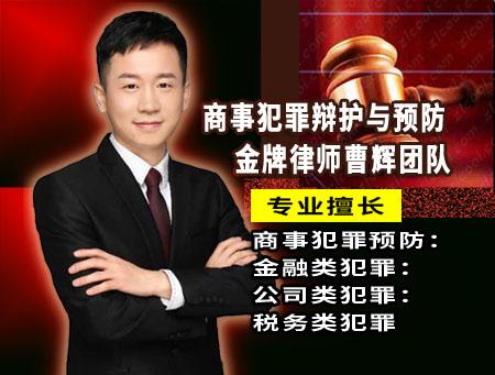 张家港法律顾问11.jpg