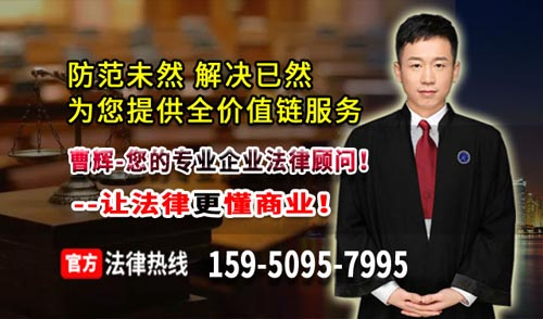 张家港法律顾问.jpg