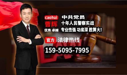 张家港市律师.jpg
