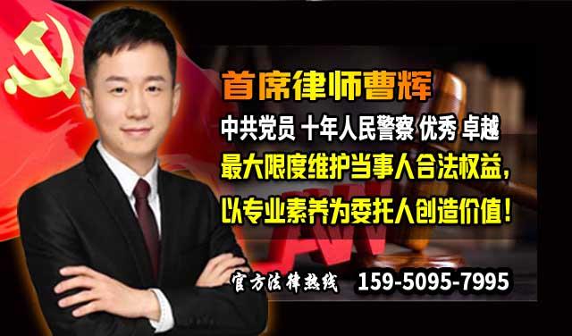 张家港首席律师.jpg