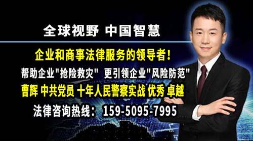 张家港法律顾问律师.jpg